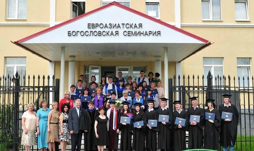 Seminário Teológico Eurasiano, em Moscou. (Foto: Reprodução/Wikimapia)