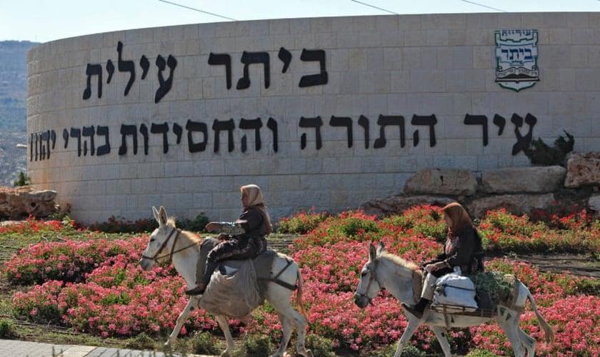 Messiânicos pedem territórios da Judeia e Samaria. (Reprodução/Israel Today)