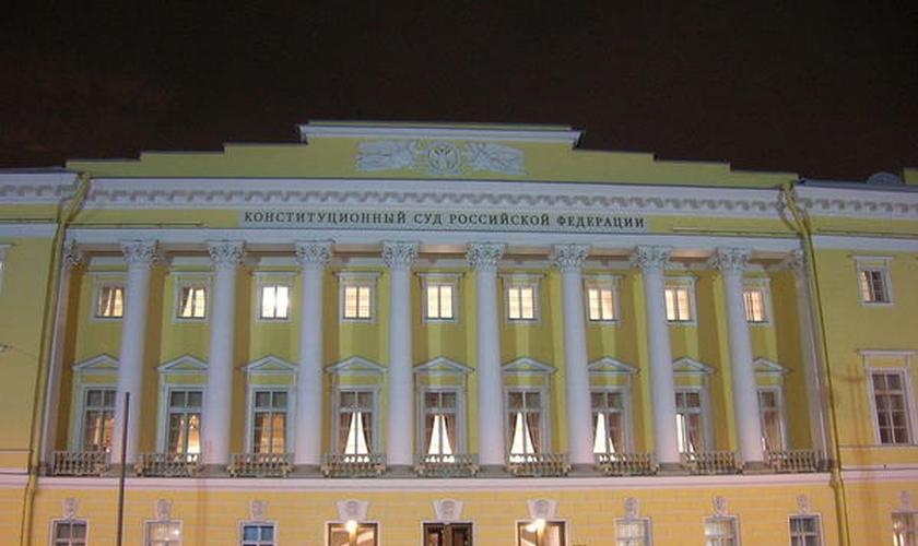 Fachada da Corte Constitucional Russa. (Foto: Reprodução/Premier)