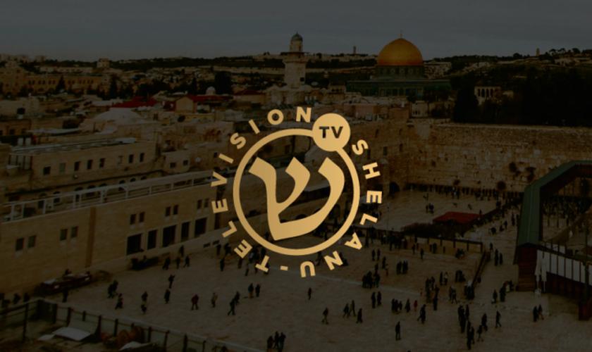 A Shelanu Television, parte da rede internacional de mídia cristã da GOD-TV, foi lançada em 29 de abril de 2020 no cabo HOT em Israel. (Foto: Reprodução/Captura de tela)