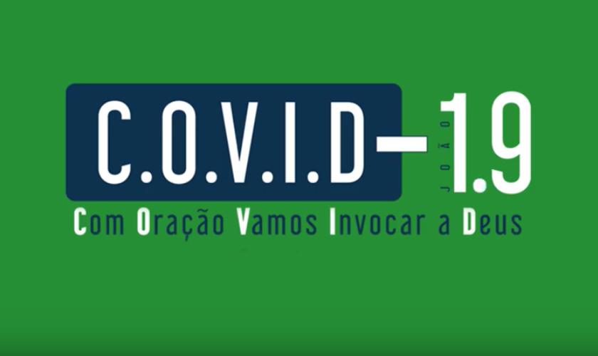 Logotipo campanha COVID-19, I.A.P. do Parque. (Reprodução)