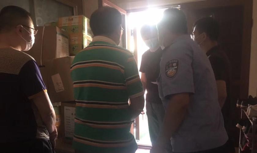 O pastor conhecido como Luo foi interrogado após ministrar um treinamento online sobre evangelismo. (Foto: Chinese Christian Fellowship of Righteousness)