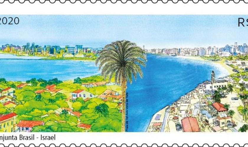 Selo com paisagens de brasileiras e israelenses comemora amizade entre os dois países. (Foto: Reprodução / Correios)