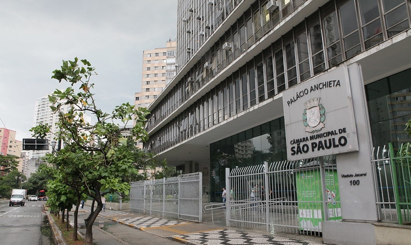 Fachada da Câmara Municipal de São Paulo. (Foto: André Bueno/CMSP)