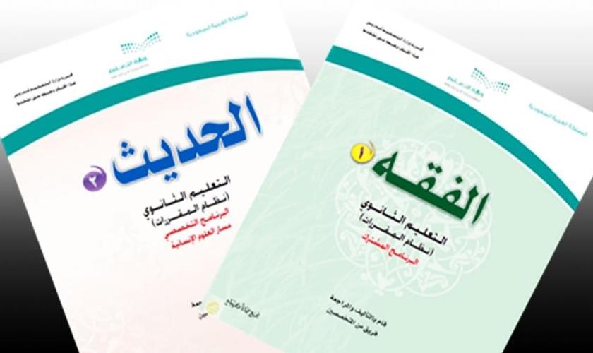 Relatório de acompanhamento IMPACT-se sobre o currículo 2020-21 da Arábia Saudita. (Foto: Reprodução / CBN News)