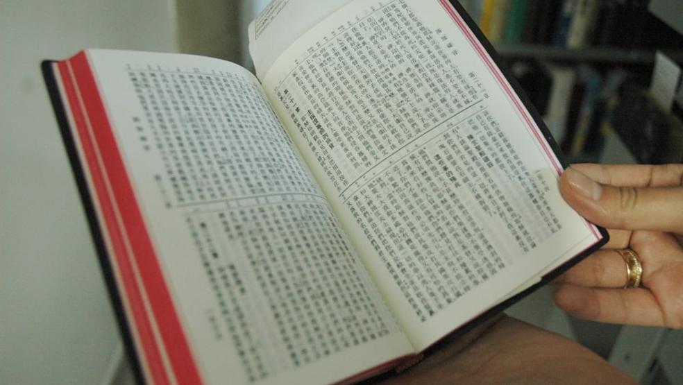 Bíblia da SBB
