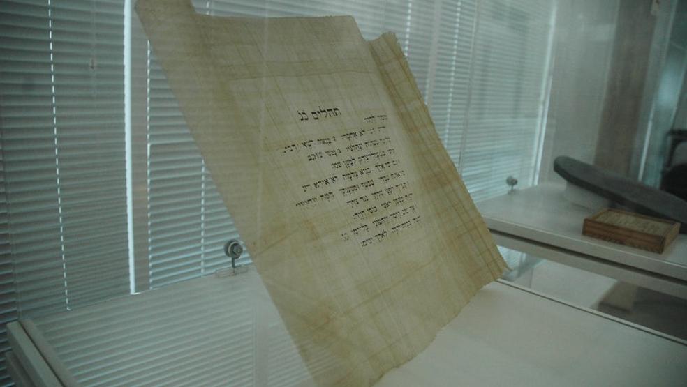 Torá no Museu da Bíblia