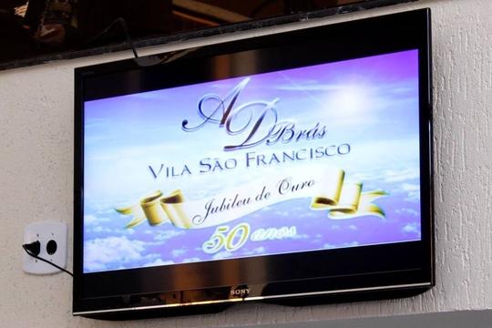 Simposio de Comunicação AD Vila S Francisco