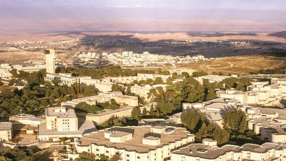Universidade Hebraica de Jerusalém no Monte Scopus em 2016. (Foto: Reprodução)