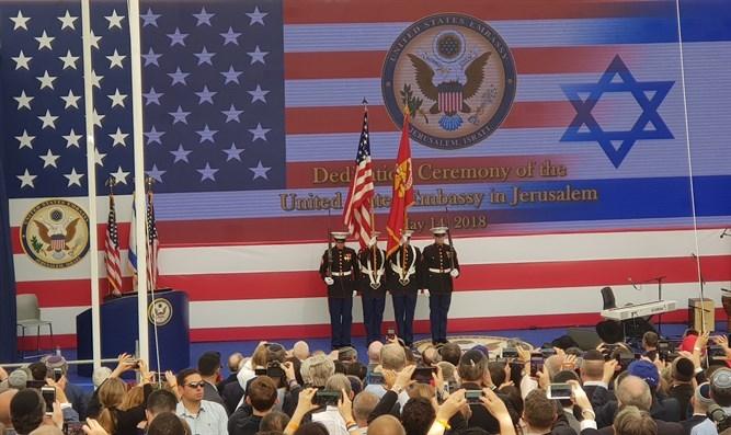 Estados Unidos inauguram sua embaixada em Jerusalém; assista