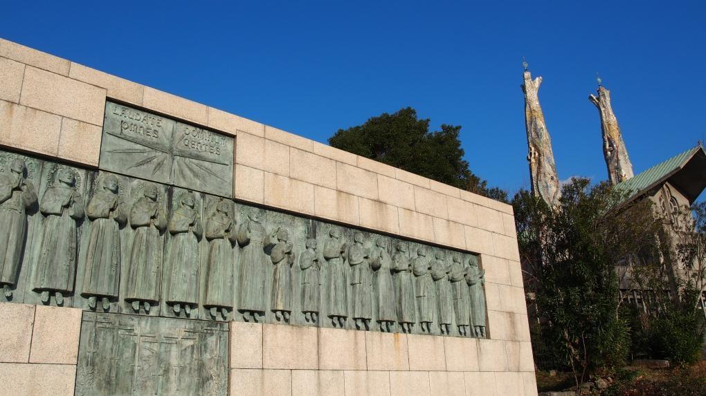 Locais de cristãos perseguidos no Japão são reconhecidos como patrimônio da Unesco