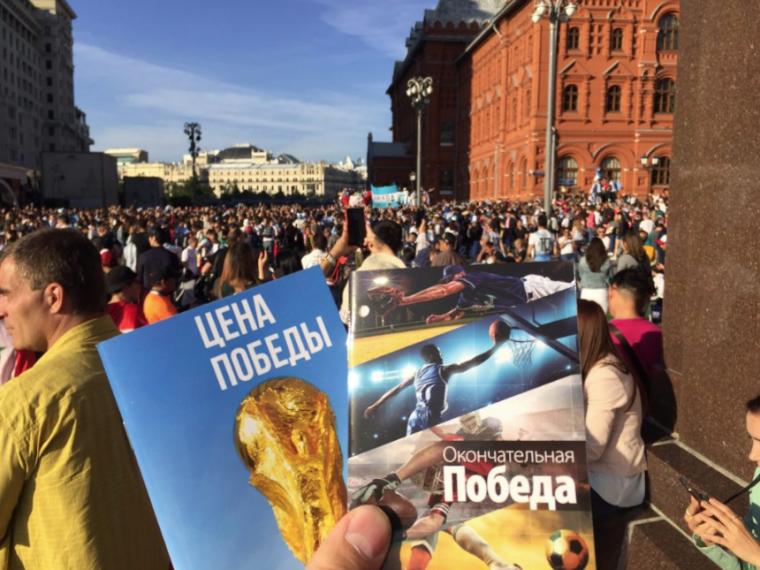 Igrejas russas driblam restrições e evangelizam nas ruas durante a Copa