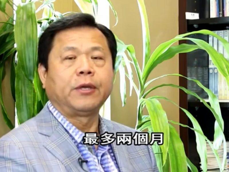 Mais de 20 cristãos foram detidos em aeroporto da China por sua fé#source%3Dgooglier%2Ecom#https%3A%2F%2Fgooglier%2Ecom%2Fpage%2F2019_04_14%2F671498