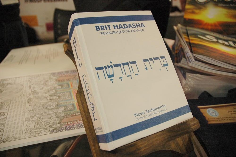 Biblia Judaica Completa Pdf